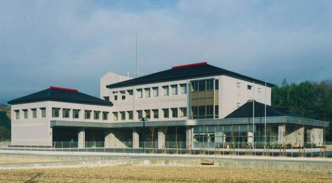 総社消防署庁舎